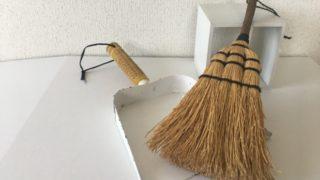 ソクラテスのため息|100均グッズサトミツおすすめのお掃除ランキングベスト4(7月22日)