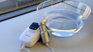 【ママ必見】sonic soak超音波洗浄機の口コミ!購入前に知るべき3つの注意点